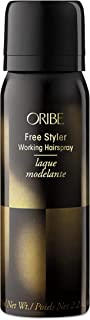 Oribe Free Styler Working Hair Spray Travel Size, 65ml