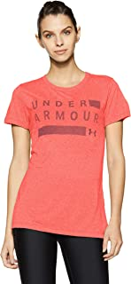 under armour threadborne train twist