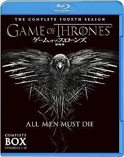 ゲーム・オブ・スローンズ 第四章:戦乱の嵐-後編- ブルーレイセット(5枚組) [Blu-ray]