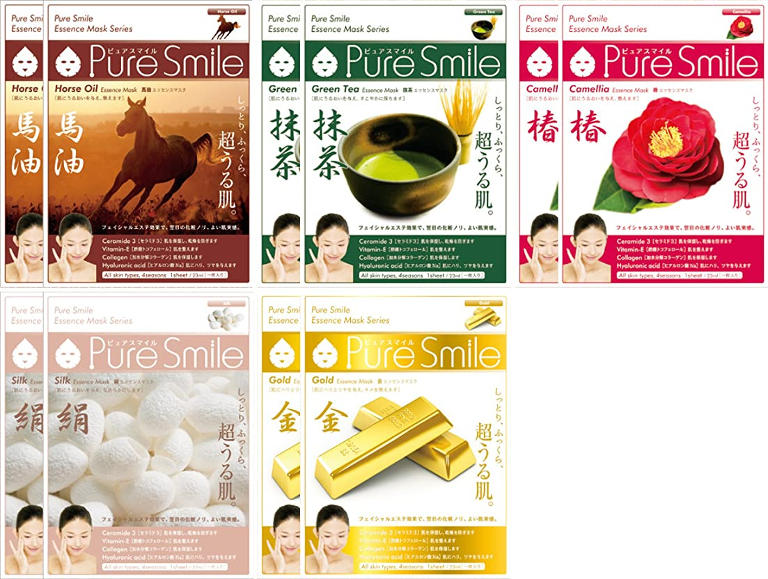 であるペイント宣教師ピュアスマイル エッセンスマスク 日本の恵み5種類各2枚 合計10枚セット