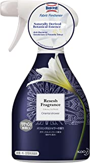 Magiclean Fabric Freshener, Trigger, Oriental Shower, 370ml