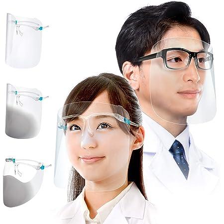 プロテガットライト お試しセット シールド3タイプ各1枚+メガネ型フレーム1個セット 日本製 自社工場
