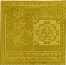 Vedmata Gayatri Yantra in Copper Gold Plated Heavy Premium Quality- 3 Inches
