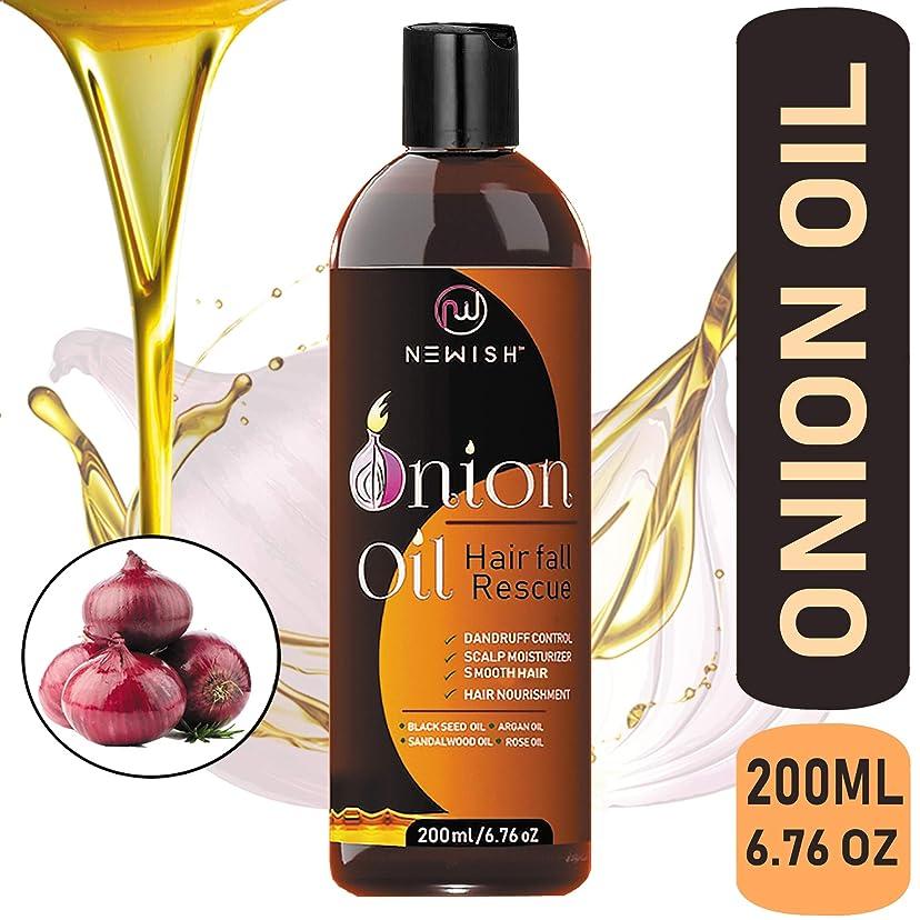 豆愛する漁師Newish Red Onion Oil for Hair Regrowth Men and Women, 200ml