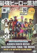 Best kamen rider ex aid dvd Reviews