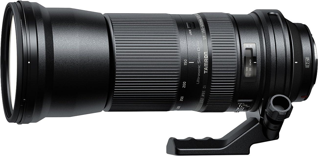 Tamron SP 150-600 MM F/5-63 Di VC USD - Objetivo para Nikon (Distancia Focal 150-600mm Apertura f/5-6.3 estabilizador diámetro: 95mm) Color Negro - Incluye Parasol y Montura para trípode