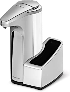 simplehuman 13 fl. oz Touch-Free Automatic Sensor Soap Pump With Removable Caddy, Brushed Nickel