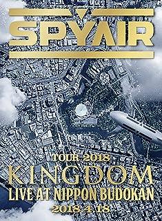 SPYAIR TOUR 2018 -KINGDOM- Live at NIPPON BUDOKAN(完全生産限定盤) [Blu-ray]
