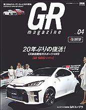 表紙: GR magazine vol.04 | 交通タイムス社