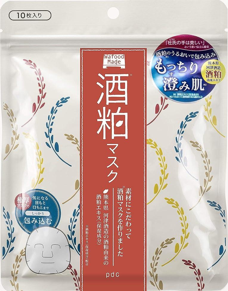 季節発表水差しワフードメイド 酒粕マスク10枚