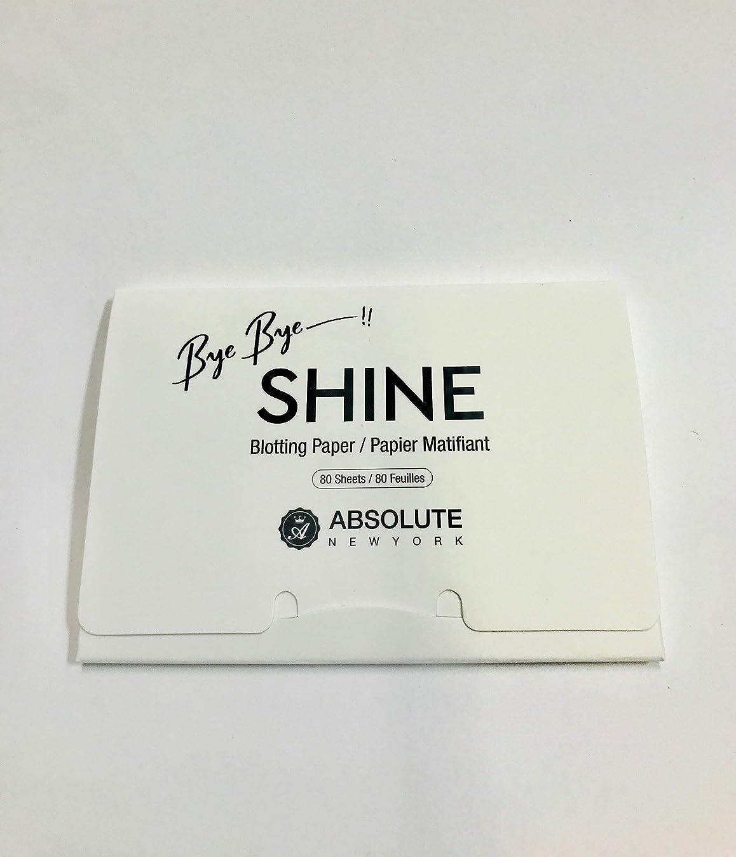 届けるバナナ完全に乾くABSOLUTE Bye Bye Shine Blotting Paper (並行輸入品)
