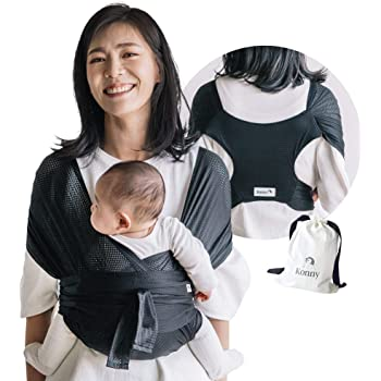 Sensible Sleep Solution Grid, XL Newborns Konny Baby Carrier Ultra-Lightweight Soft and Breathable Fabric Infants to 45 lbs Toddlers Hassle-Free Baby Wrap Sling