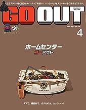 表紙: GO OUT (ゴーアウト) 2020年 4月号 [雑誌] | 三栄