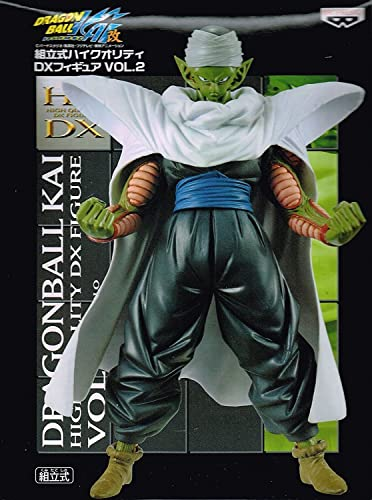 Dragon Ball Kai vorgefertigte hohe Qualitaet DX Abbildung Vol.2 [Piccolo separat]