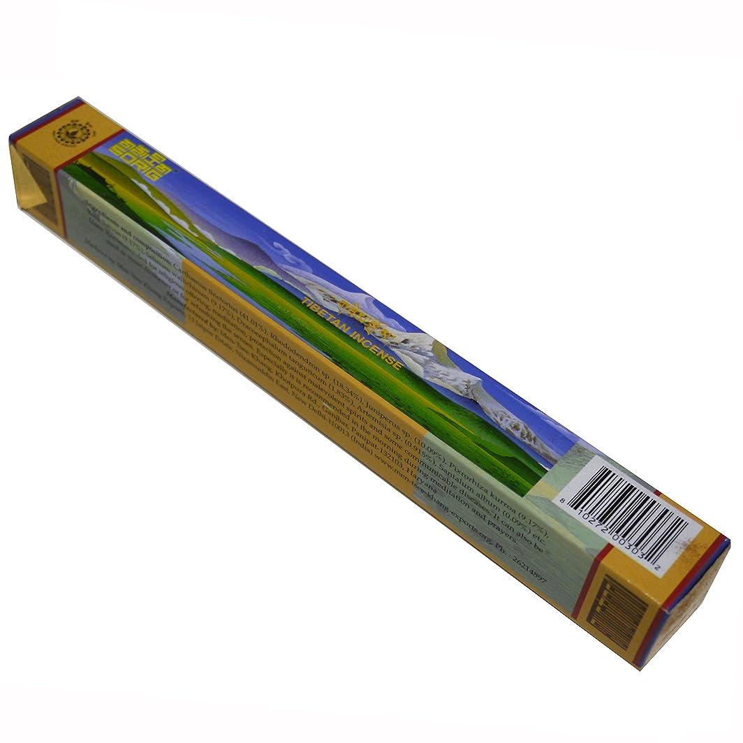 最初は思い出させる袋メンツィーカン チベット医学暦法研究所メンツィーカンのお香【SORIGソリグ スモール】