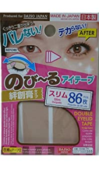 DAISO Natural Double Eyelid Nudy Tape