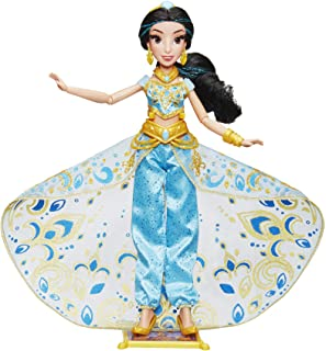 Disney Princess Royal Collection Deluxe Jasmine Toy