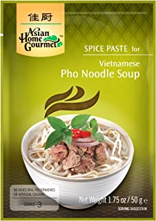 Vietnamese Noodle Soup (Pho) - 1.75oz (Pack of 12)