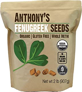 Anthony's Organic Fenugreek Seeds, 2lbs, Whole Methi Seeds, Gluten Free, Non GMO, Non Irradiated