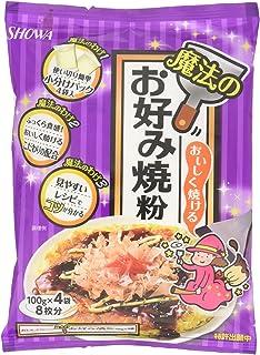 昭和産業 おいしく焼ける 魔法のお好み焼き粉 400g