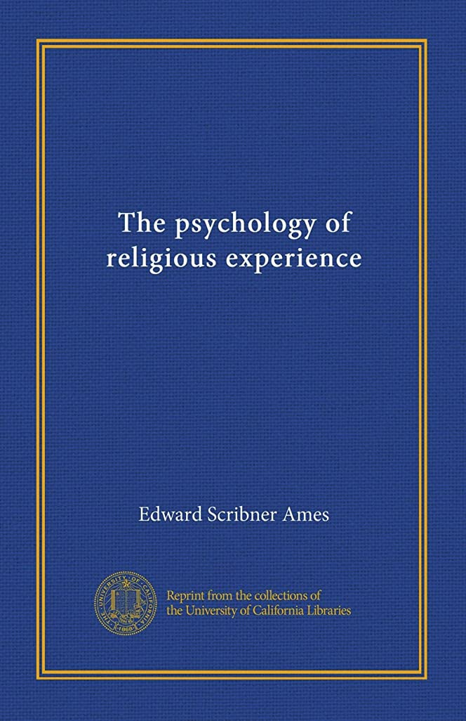 不十分な美容師持参The psychology of religious experience