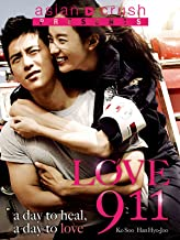 love clinic korean full movie