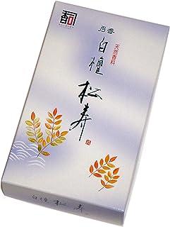 松竹堂のお線香 白檀松寿 中型バラ詰 #C-10