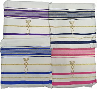 """Jerusalem Four(4) Messianic New Covenant Prayer Shawls Tallits 72""""x22"""" in Matching Bags (Purple,Pink, Israel Blue and Navy Blue)"""