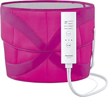 Panasonic Air Massager for Pelvis Vivid Pink Ew-na75-vp(Japanese Import)