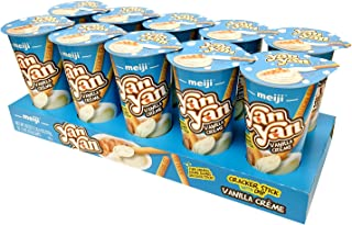 yan yan vanilla