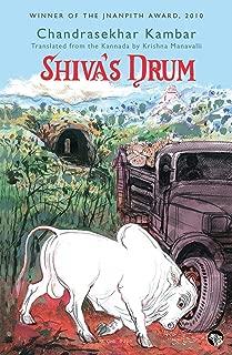 Shiva's Drum