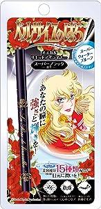 Japan Health and Personal Care - The Rose of Versailles Oscar liquid eyeliner Super Black 0.4mlAF27