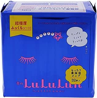 Best lululun face mask blue Reviews