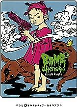 表紙: BAMBi 零 alternative(通常版) (ビームコミックス)   カネコ アツシ