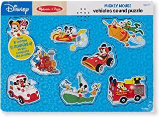 Melissa & Doug Disney Mickey Mouse and Friends Vehicles Sound Puzzle (8 pcs)