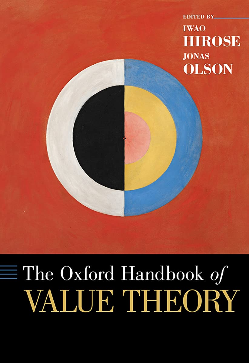 撃退する枯れるこれらThe Oxford Handbook of Value Theory (Oxford Handbooks) (English Edition)