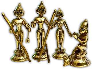 VRINDAVANBAZAAR.COM Ram Darbar Statue Shree Ram Ji Sita Laxman Hanuman Home Décor Brass Metal Bhagwan Idol Murti for Mandi...