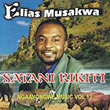 elias musakwa mp3
