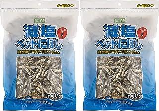 【2袋セット】 フジサワ 減塩ペットにぼし 500g × 2袋