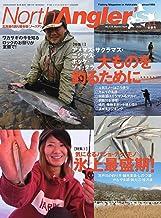 表紙: North Angler's(ノースアングラーズ) 2020年3・4月合併号 (2020-02-07) [雑誌]   つり人社