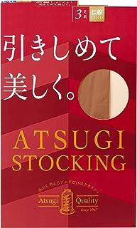 [アツギ] ストッキング ATSUGI STOCKING (アツギストッキング) 引きしめて美しく。<3足組> レディース FP9013P