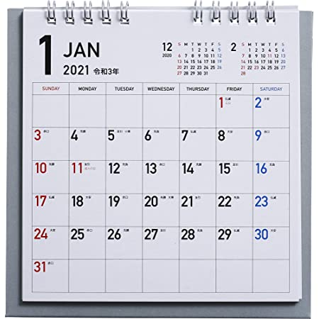 高橋 2021年 カレンダー 卓上 B6変型 グレー E182 ([カレンダー])