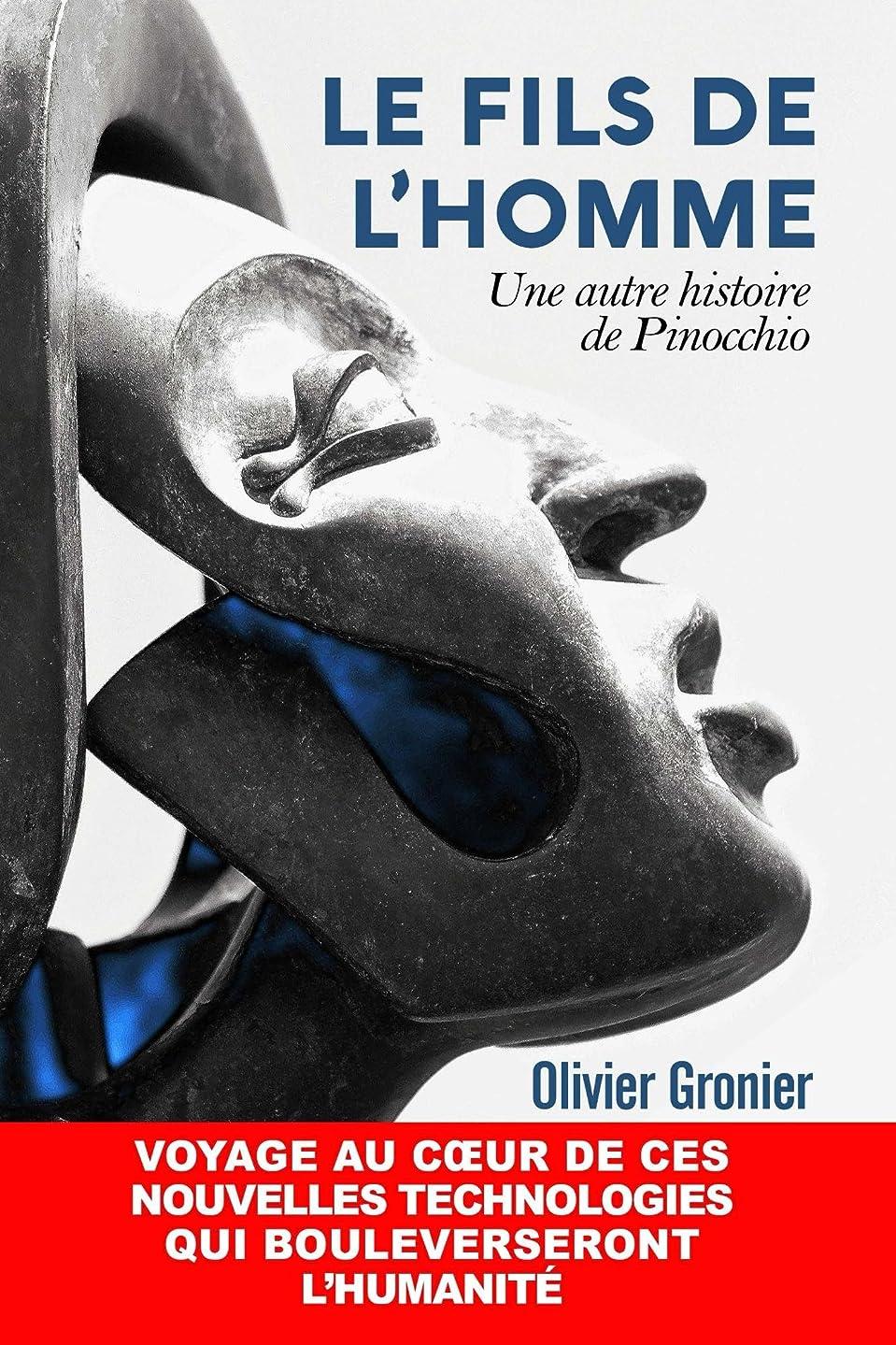 軌道血まみれの平和Le Fils de l'Homme: Transhumanisme et avenir de l'Homme (French Edition)