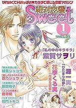 表紙: 絶対恋愛Sweet 1号   紫賀サヲリ