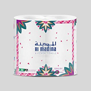 Al Madina Kitchen Towel 100 Sheets x 2 Ply, Pack of 2 Rolls