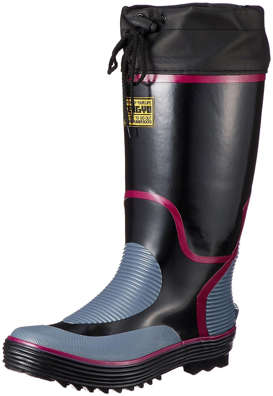 [フジテブクロ] 長靴 作業靴 レインブーツ カラーブーツ カバー付 3E 899 メンズ