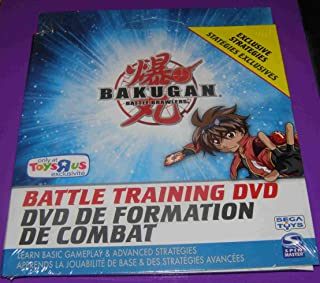 BAKUGAN EXCLUSIVE BATTLE TRAINING DVD WITH ADVANCED STRATEGIES