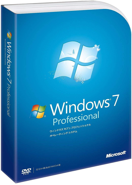 柔らかさ伝記芸術的Windows 7 Professional