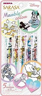ゼブラ サラサクリップ マーブルカラー 0.5mm 限定 ディズニーデザイン 5色セット JJ29-DS3-5C