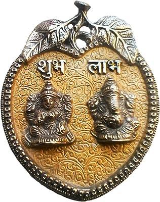 eCraftIndia Laxmi Ganesha Metal Wall Hanging (13.96 cm x 0.63 cm x 16.5 cm, Silver and Yellow)